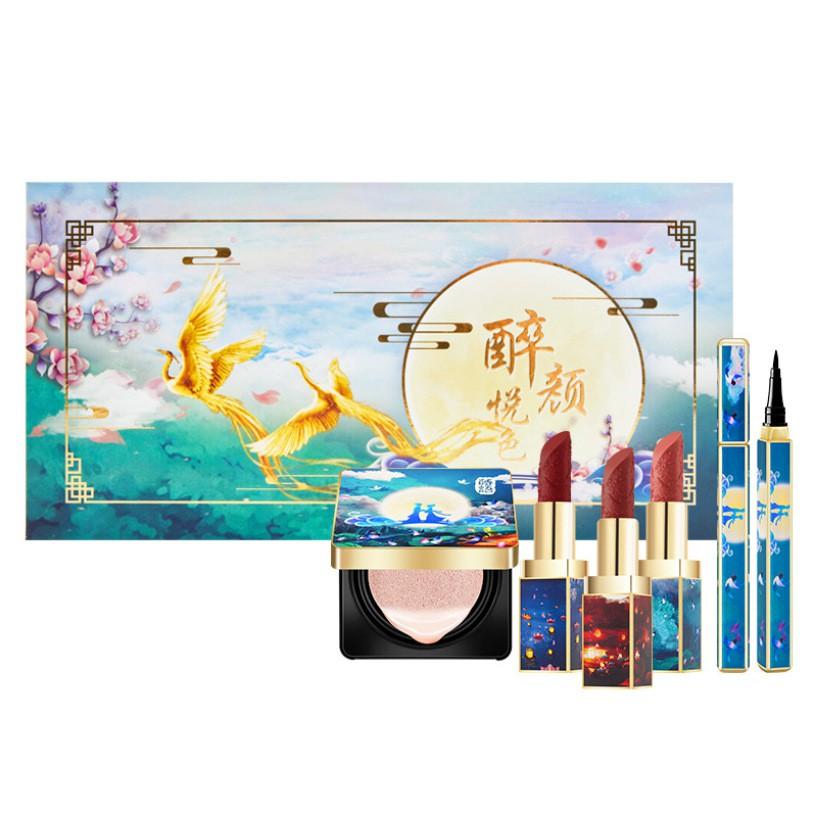 สไตล์จีนกล่องของขวัญแต่งหน้าแกะสลักลิปสติกทานาบาตะวันวาเลนไทน์เพลงแสงที่กำหนดเองเมาสีหวานชุดกล่อง
