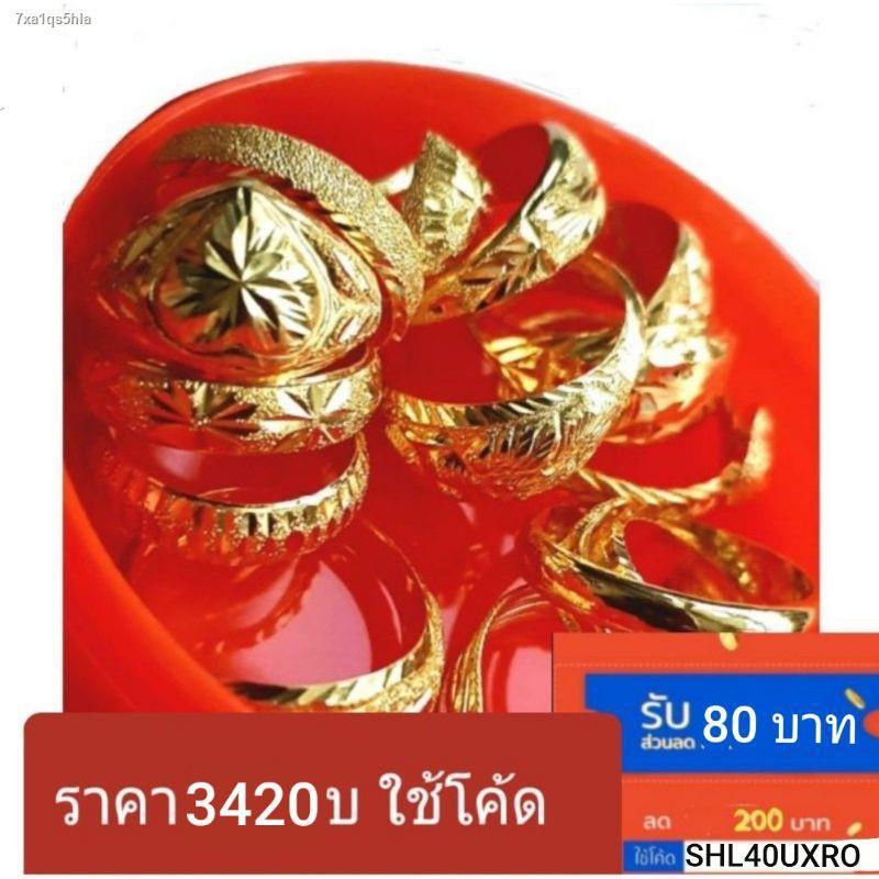 ราคาต่ำสุด◑﹍แหวนทองครึ่งสลึง 96.5% 1.9กรัม 📣ถูกที่สุด🔥🔥มีใบรับประกัน