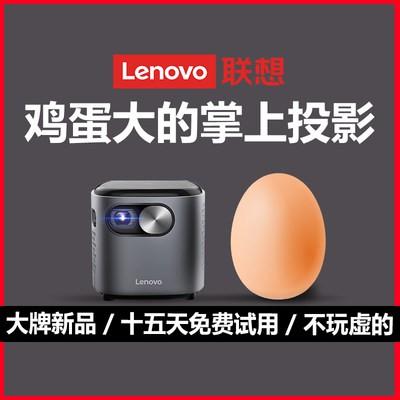 ¢ヮเครื่องใช้ไฟฟ้าเครื่องใช้ไฟฟ้าLenovo T6S Tmall โปรเจคเตอร์ที่บ้านห้องนอนขนาดเล็กพกพาได้สมาร์ทโฟน Huawei Xiaomi เครื่อง