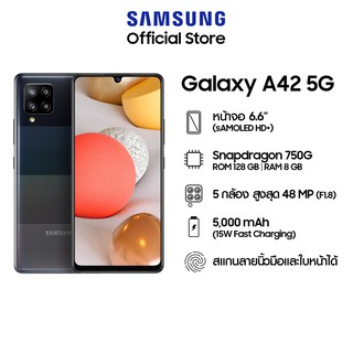 Samsung Galaxy A42  5G  (8/128GB)