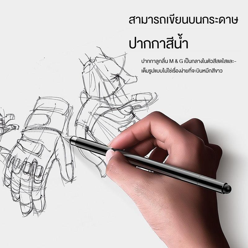 applepencil applepencil 2 ปากกาทัชสกรีน android สไตลัสb ✎✚Touch screen pen, mobile phone, tablet, Apple Android, ipad,