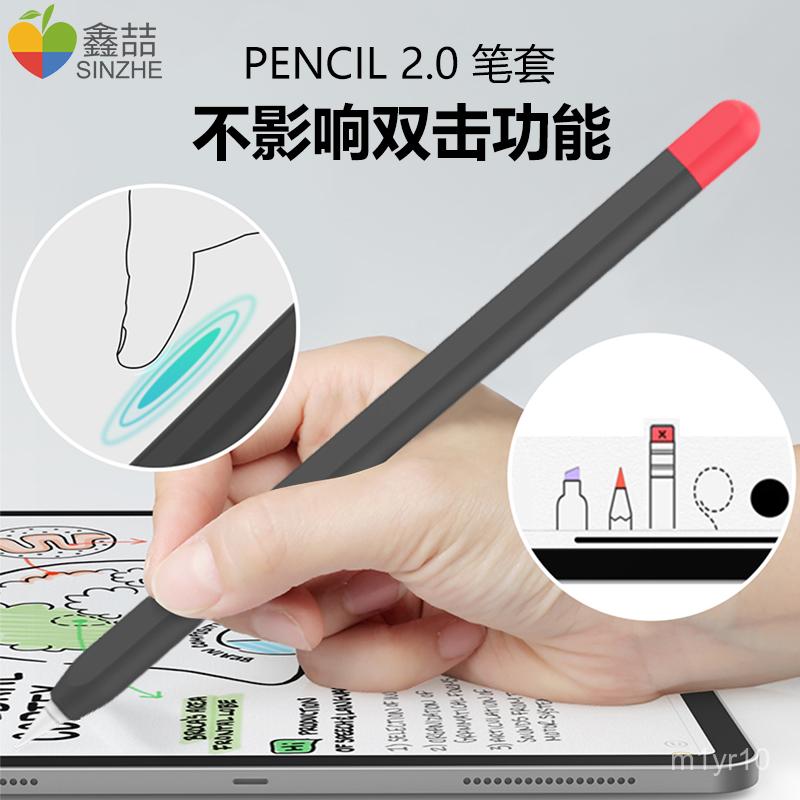 ปากกาเขียนไอแพด★Appleปากกา Applepencilปากกาpencil2รุ่นบางเฉียบรุ่นลื่นป้องกันการสูญหายซิลิโคนหมวกipadปากกา capacitivepro