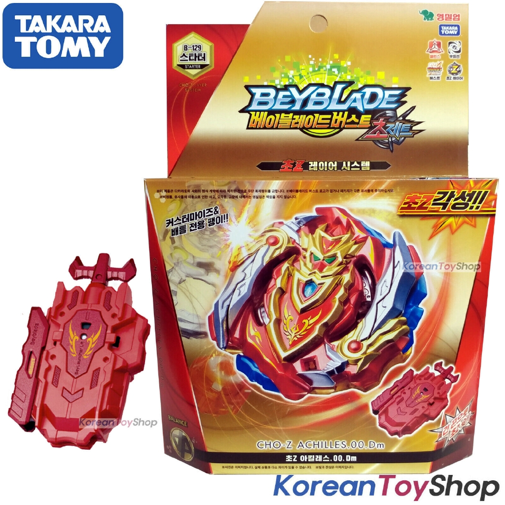 Takara Tomy Beyblade Burst B-12 Deathscyther /& B-13 Booster Valkyrie US Seller