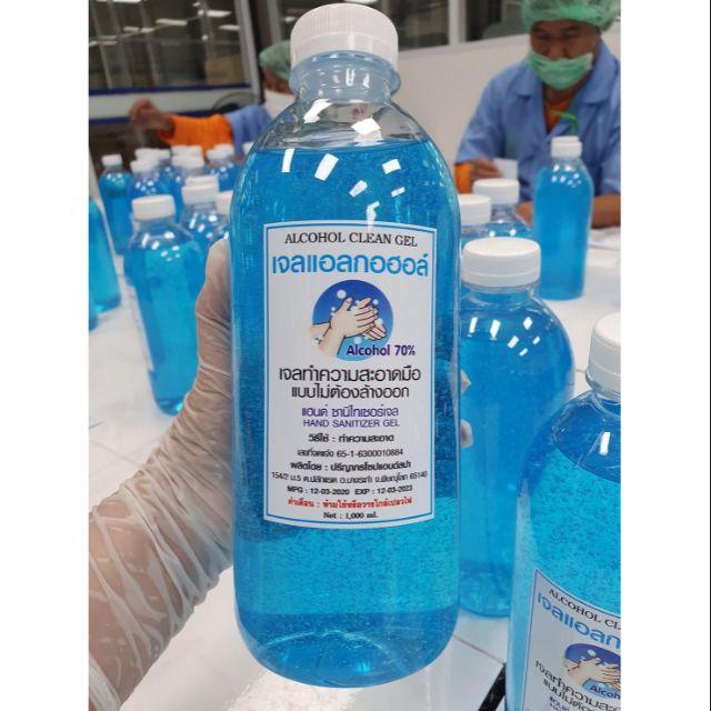 เจลล้างมือ  แอลกอฮอล์ 1000  ml ได้มาตรฐาน