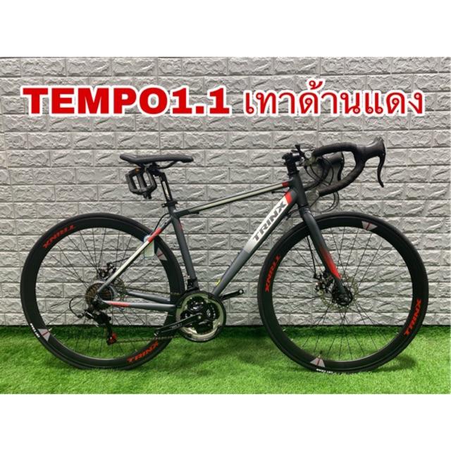 ผ่อนได้! ฟรีส่ง!จักรยานเสือหมอบTRINX TEMPO1.1