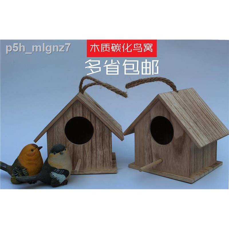 พร้อมส่ง❇☢✇ไม้เนื้อแข็งรังนกตกแต่งรังนกกรงนกกลางแจ้งบ้านนกนอกบ้านไม้มุกนกกระจอก กล่องเพาะพันธุ์นกแก้วดอกโบตั๋นบ้านนก