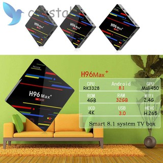 H96 Max Android 8 1 Set Top Box Quad-Core 4G RAM 32/64G ROM 2 4G WiFi TV Box