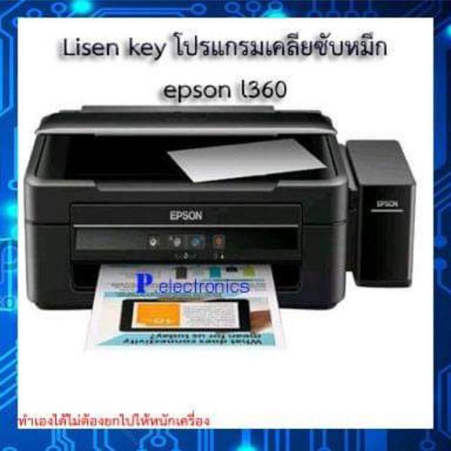 เคลียร์ ซับ หมึก l360 โปรแกรม epson โปรแกรมแก้ซับหมึก Adjustment