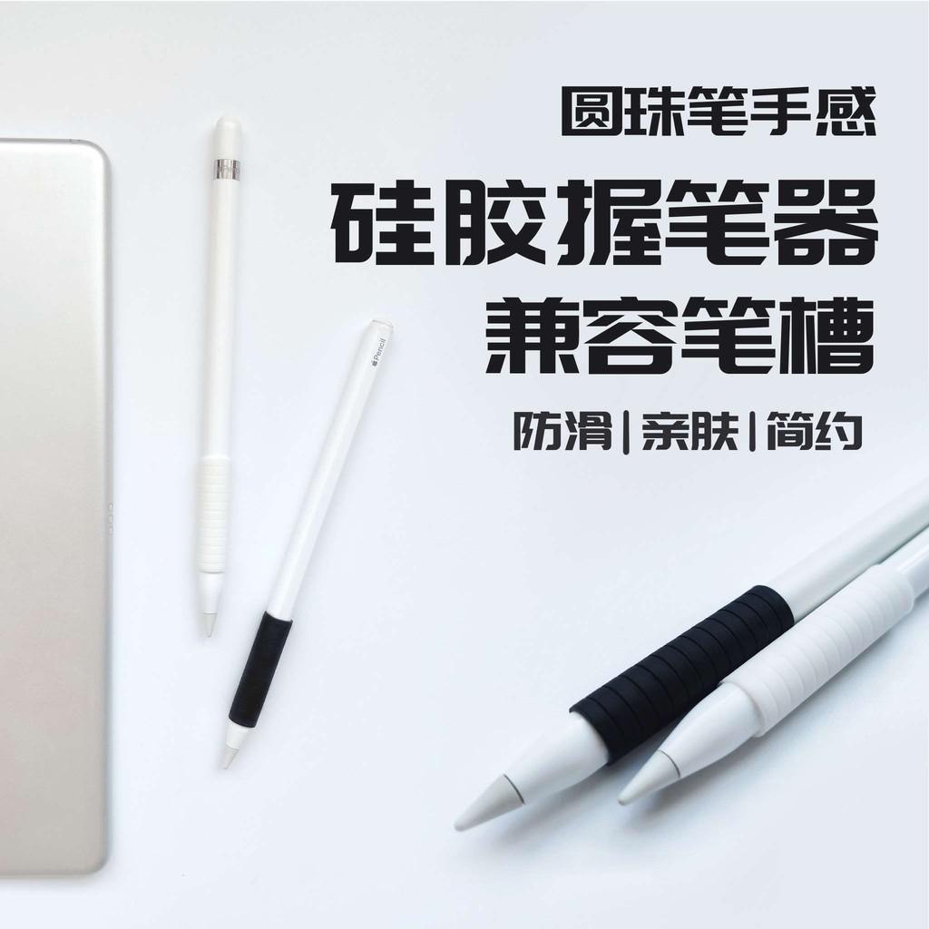 ที่ใส่ปากกา Stylus รุ่น applepencil และรุ่นที่สองปากกาตัวเก็บประจุแท็บเล็ตปากกาปลอกซิลิโคนกันลื่น