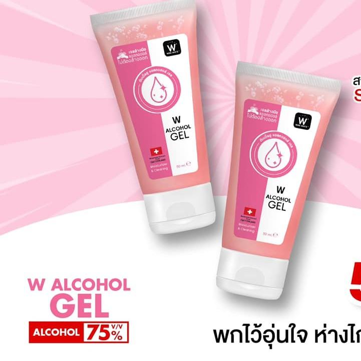 แอลกอฮอล์ เจล 75% เจลล้างมือ ถนอมผิว ไม่แห้งตึง กลิ่นหอม wink white W ALCOHOL GEL ขนาด 50  ml.