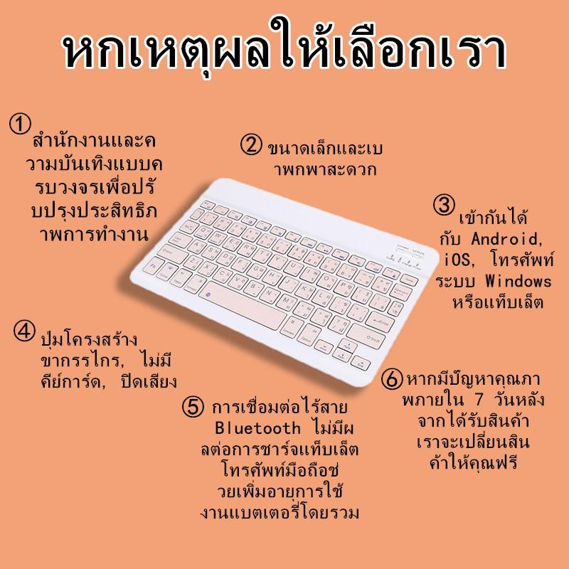 แป้นพิมพ์และเมาส์แบบไทยที่มีสีสัน,