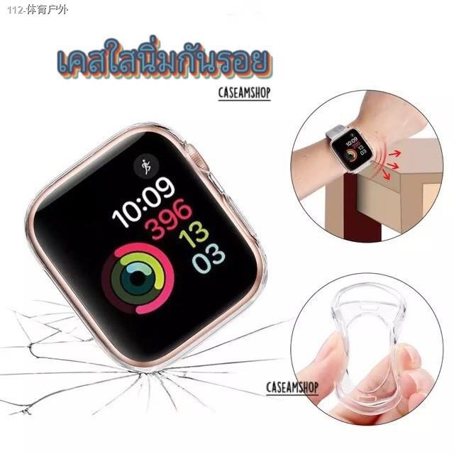 ✗✐เคสใสนิ่มกันรอย AppleWatch Series 1,2,3,4,5,6,SE (พร้อมส่ง)