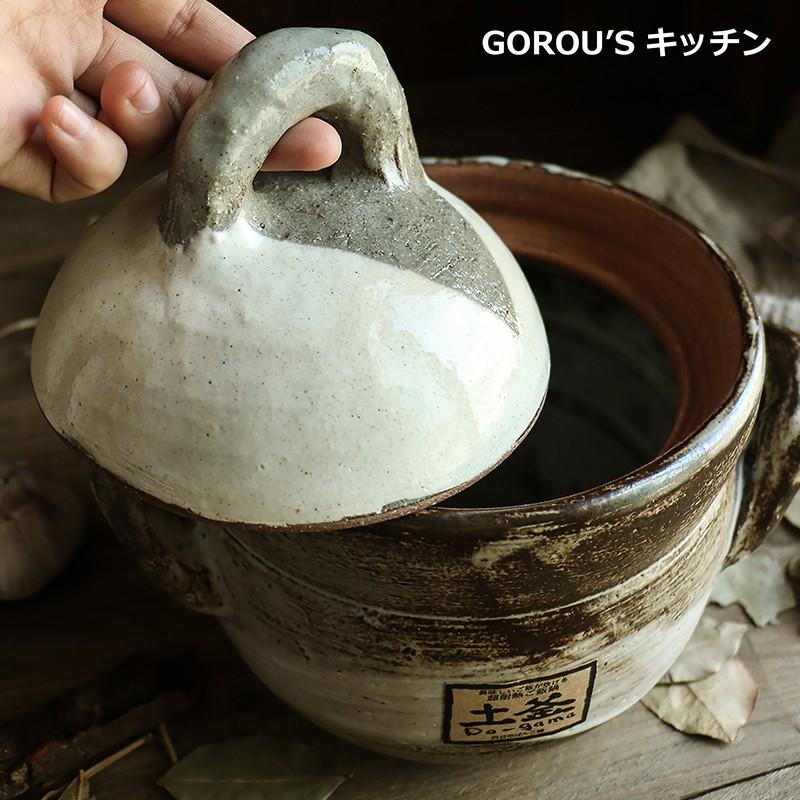 Goro จัดส่งฟรีญี่ปุ่นนำเข้าเตาเผาเถ้าถ่านหม้อดินเผาหม้อดินหม้อข้าวซุปโจ๊กหม้อดินข้าว