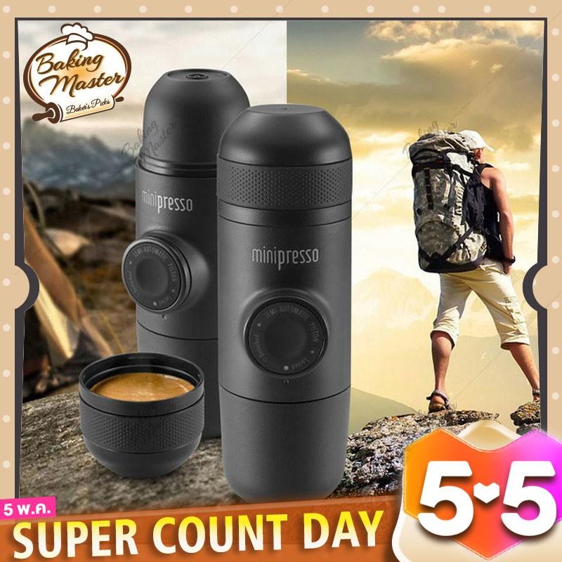 ☌✐❐เครื่องชงกาแฟพกพา เเบบมือกด เครื่อเครื่องชงกาแฟมินิ เครื่องชงกาแฟ เครื่องทำกาแฟ ขวดชงกาเเฟ+เเก้ว น้ำหนักเบา กระทัดรัด