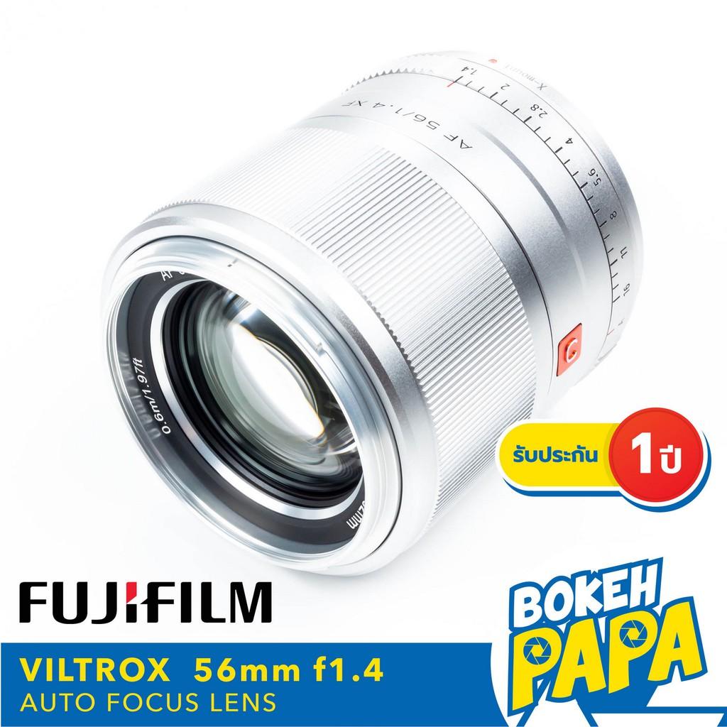 VILTROX 56mm F1.4 FUJI FX ( สีเงิน )เลนส์ ออโต้โฟกัส AF สำหรับใส่กล้อง FUJI Mirrorless ได้ทุกรุ่น AUTO FOCUS Lens 56 MM