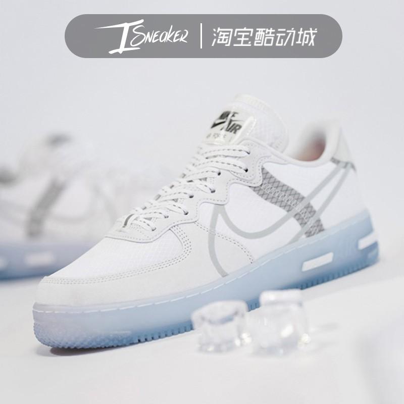 nike air force 1 รองเท้าผ้าใบสีฟ้าขาวสะท้อนแสง