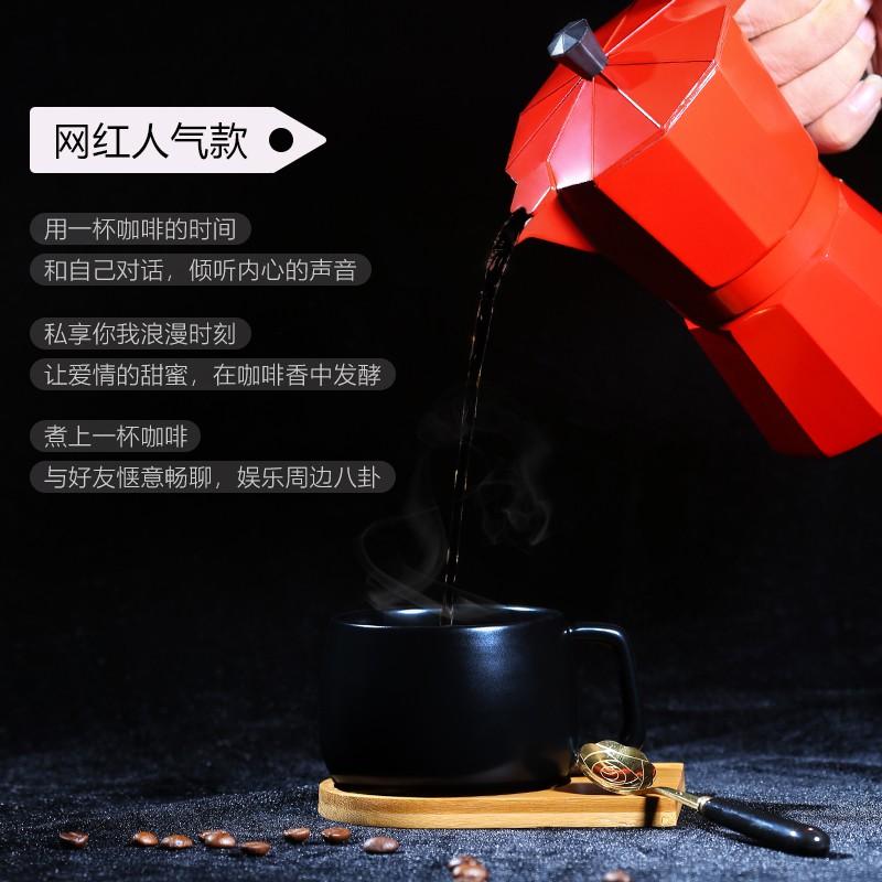 ♡‐ความรู้เบื้องต้นเกี่ยวกับเครื่องใช้ไฟฟ้า Moka Pot ของอิตาลีหม้อกาแฟอิตาเลี่ยนในครัวเรือนชุดหม้อกาแฟไฟฟ้าทำมือขนาดเล็กแ