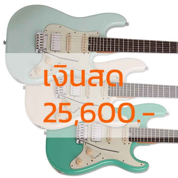 E-Bass PB White J /& D