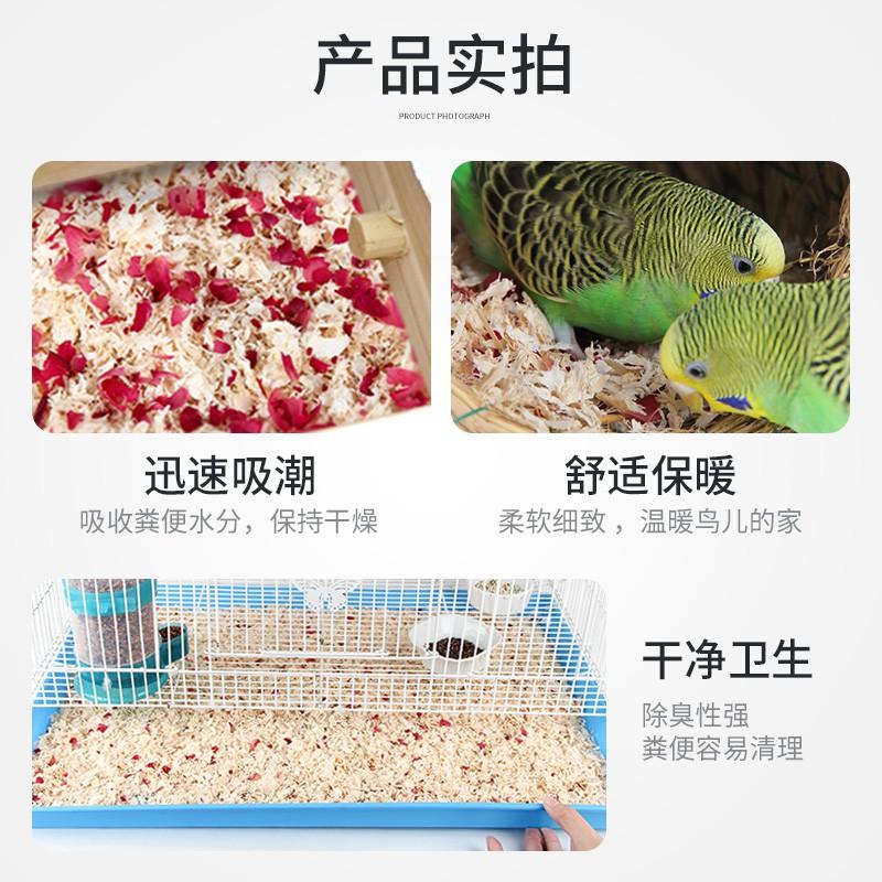 ☍Chongshangtian นกแก้วอุปกรณ์เครื่องใช้ครอกนกกล่องเพาะพันธุ์รังนกรังนกนกหนุ่มฤดูหนาวเสื่อกระดาษฝ้าย