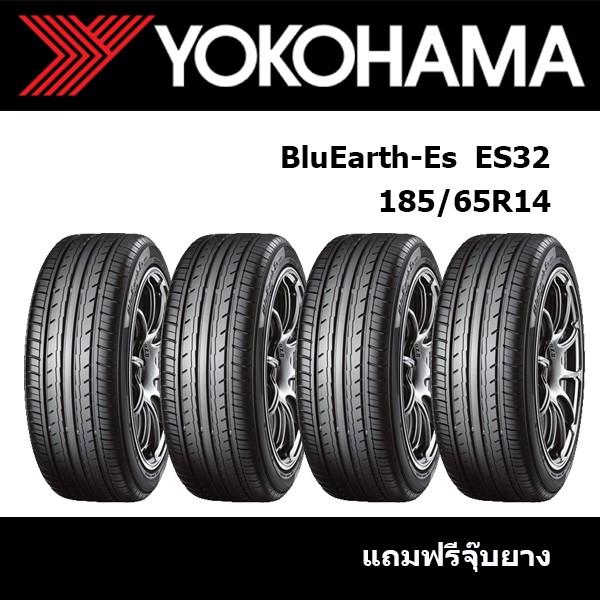 185/65R14 YOKOHAMA ES32