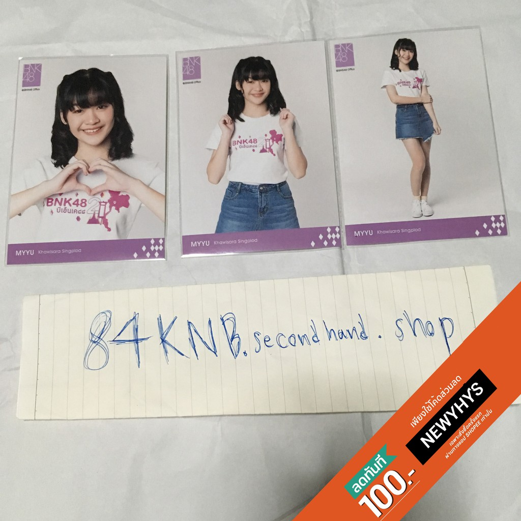 มายยู Myyu BNK48 2nd generation Debut Photoset
