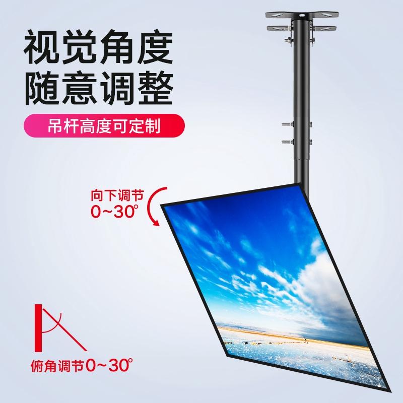 Xiaomiทีวีแขวนหดหมุนเพดานกล่องไฟโฆษณาเพดานแขวนแขวน32-70-นิ้วสากล