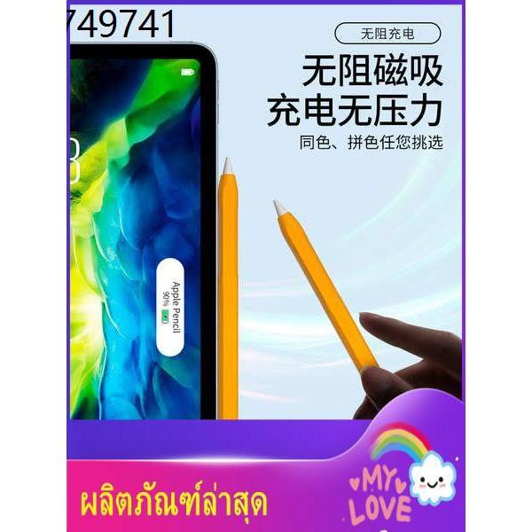 ปากกาไอแพ apple pencil ปากกาทัชสกรีน ไอแพด applepencil ♫Apple ปลอกปากกาดินสอ Apple ipencil ปลอกป้องกัน ipad ซิลิโคน 1 รุ