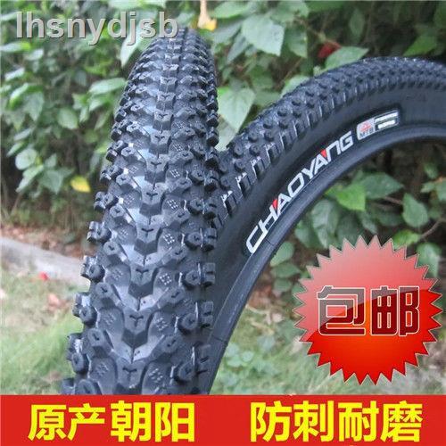 Sun ยางรถจักรยานเสือภูเขา 26x1 . 95 / 2 . 125 26 นิ้ว