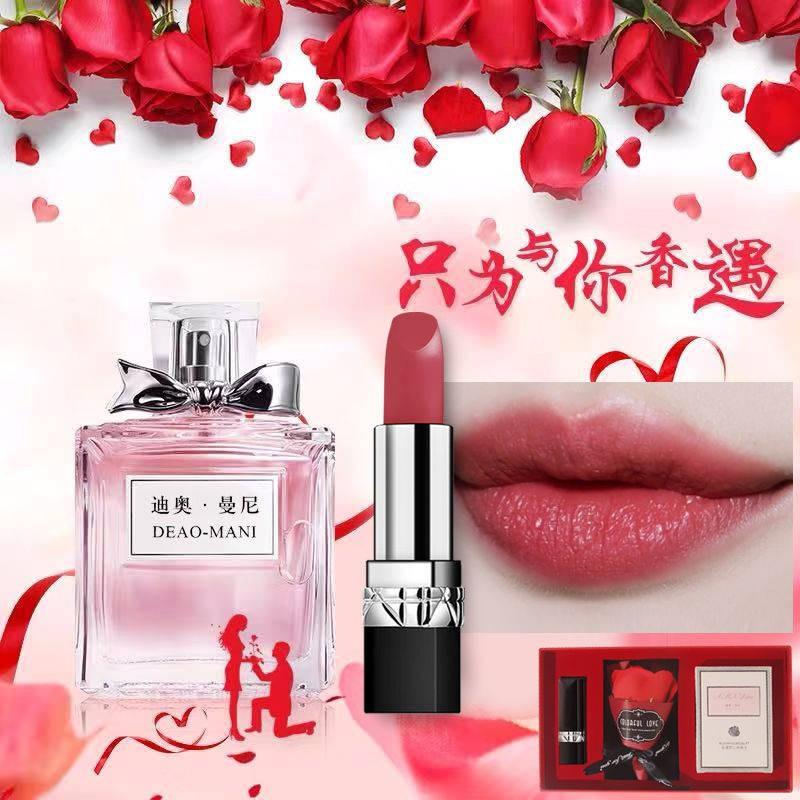 lips แบรนด์ดังของแท้ Dior Diormani lipstick 999 moisturizing matte 840 ติดทนนานและไม่มีสีของขวัญวันวาเลนไทน์