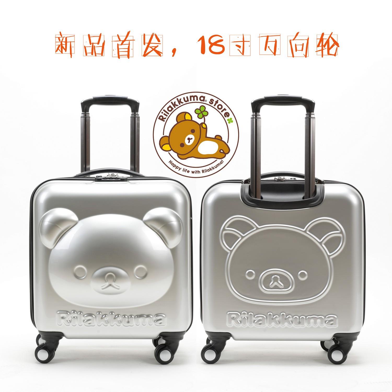 ✍♖ กระเป๋าเดินทางพกพา  กระเป๋ารถเข็นเดินทางกระเป๋าเดินทางเด็ก เกาหลีรถเข็นกระเป๋าเดินทางเด็กน่ารักกระเป๋าเดินทางเด็ก 18