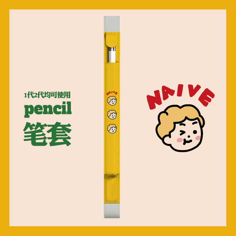 Japanese style cat rice villain Apple Apple Pencil sticker one or two generation iPad stylus protective cover film anti