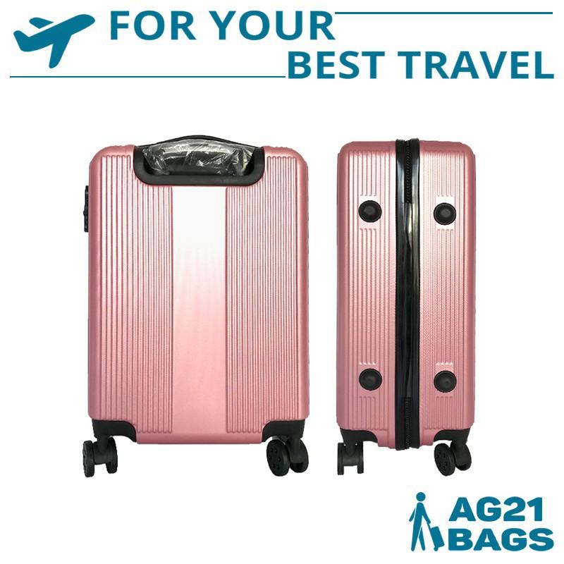 กระเป๋าเดินทางล้อลาก กระเป๋าลาก กระเป๋าล้อลาก กระเป๋าเดินทาง ขนาด20/24 นิ้ว กระเป๋าลาก กระเป๋าเดินทางล้อคู่ แข็งแรง ยืดห