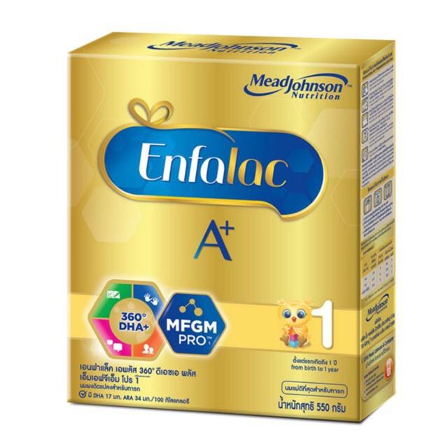 Enfalac เอนฟาแล็ค เอพลัส สูตร 1 นมผง สำหรับเด็กแรกเกิด - 1 ปี 550 กรัม