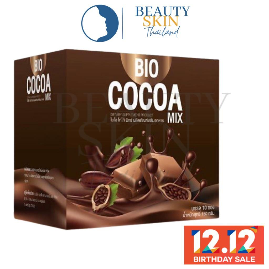 ดีท็อกซ์ ของแท้ พร้อมส่ง l ⚡️Bio Cocoa mix khunchan ไบโอ โกโก้มิกซ์ โกโก้ดีท็อกซ์ (10 ซอง)