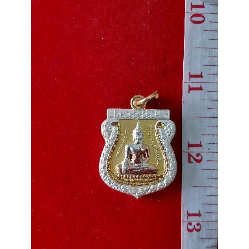 เหรียญเสมาหลวงพ่อโต รุ่น 1 เนื้อสามกษัตริย์ วัดบางพลีใหญ่ใน พระอารามหลวง จังหวัดสมุทรปราการ พ. ศ. 2557