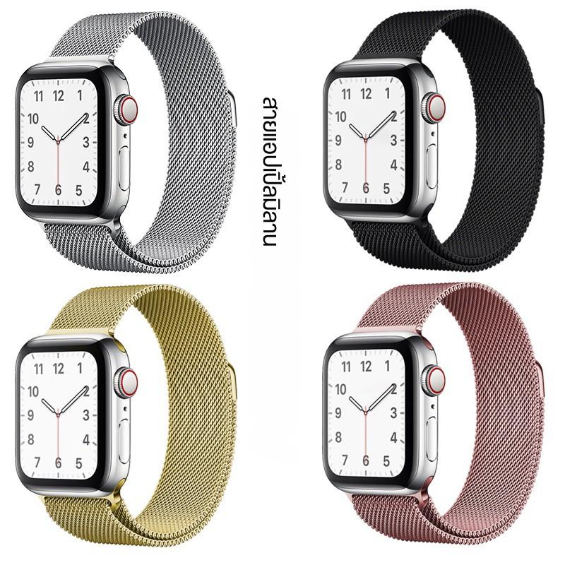 [Apple Watch Strap][รายการที่สองครึ่งราคา] ใช้ได้กับสาย Apple Watch applewatch6 สมาร์ทวอทช์ 3/4/5 / SE 6 สายรัดข้อมือห่
