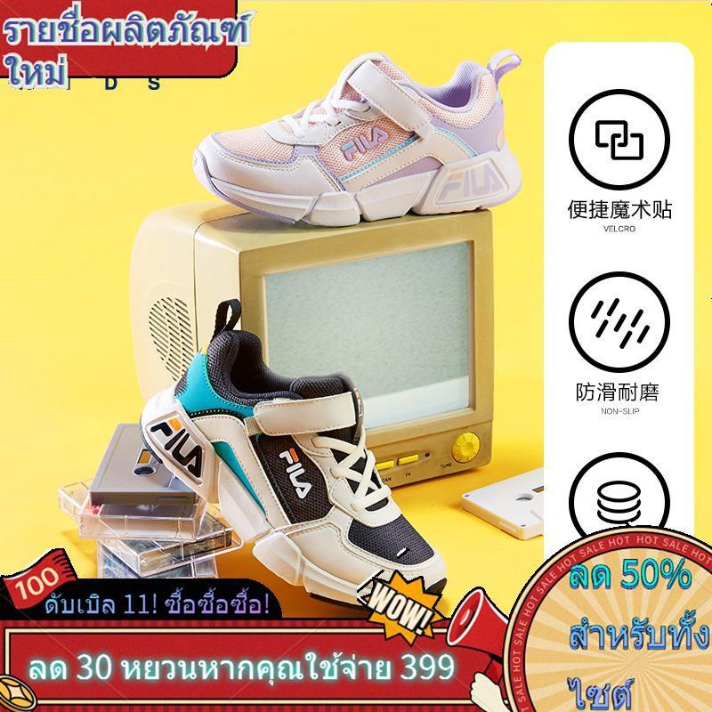 รองเท้าลำลอง◇☃✎[แนะนำโดย Wei Ya] FILA รองเท้าเด็กรองเท้ากีฬาเด็กผู้ชายและเด็กผู้หญิงปี 2020 รองเท้าวิ่งเด็กใหม่