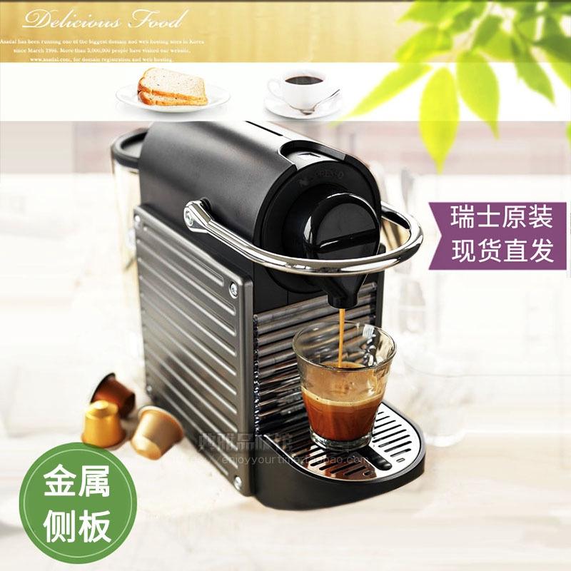 เครื่องทำกาแฟเดิม Nespresso / เนสท์เล่ Pixie C60 ครัวเรือนอิตาลีเครื่องชงกาแฟแคปซูลอัตโนมัติ XN3005