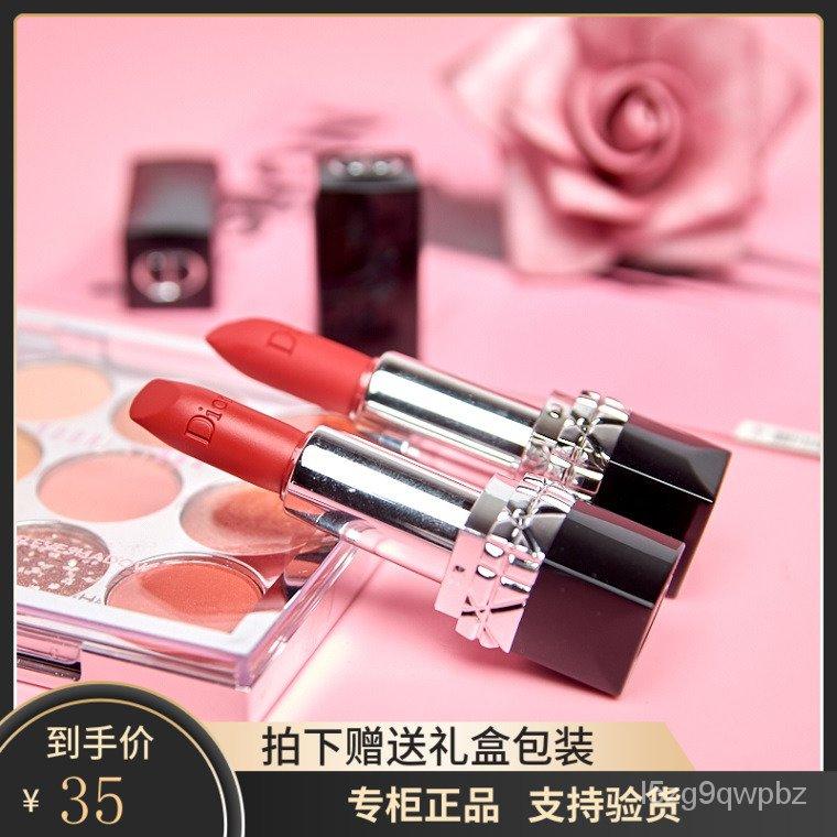 Dior/Dior Lipstick Sample Counter Genuine Black Tube999 888Moisturizing Matte1.4gMini Trial Lipstick