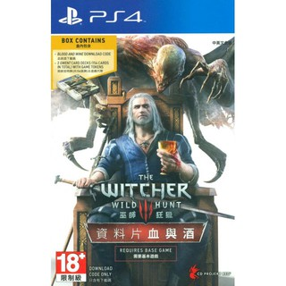 PS4 THE WITCHER 3: WILD HUNT - BLOOD AND WINE K (DOWNLOAD CODE) (