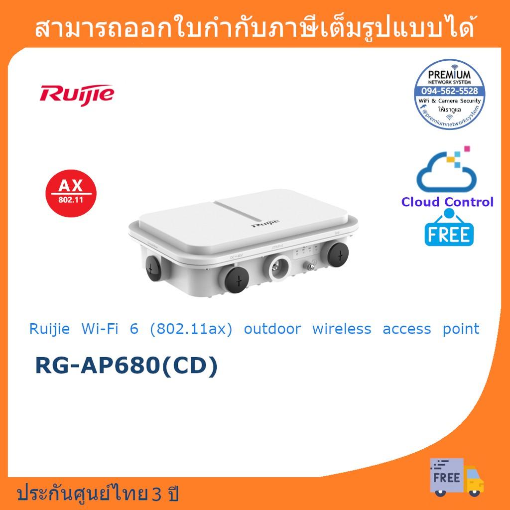 Ruijie  Wi-Fi  6  (802.11ax)  outdoor  wireless  access  point