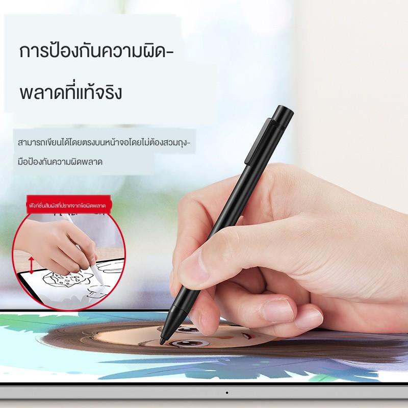 ⊕❃✴สไตลัส DD เหมาะสำหรับ Apple tablet capacitive pen pencil stylus anti-Mistouch ipadpro touch screen thin-tip 7 secon