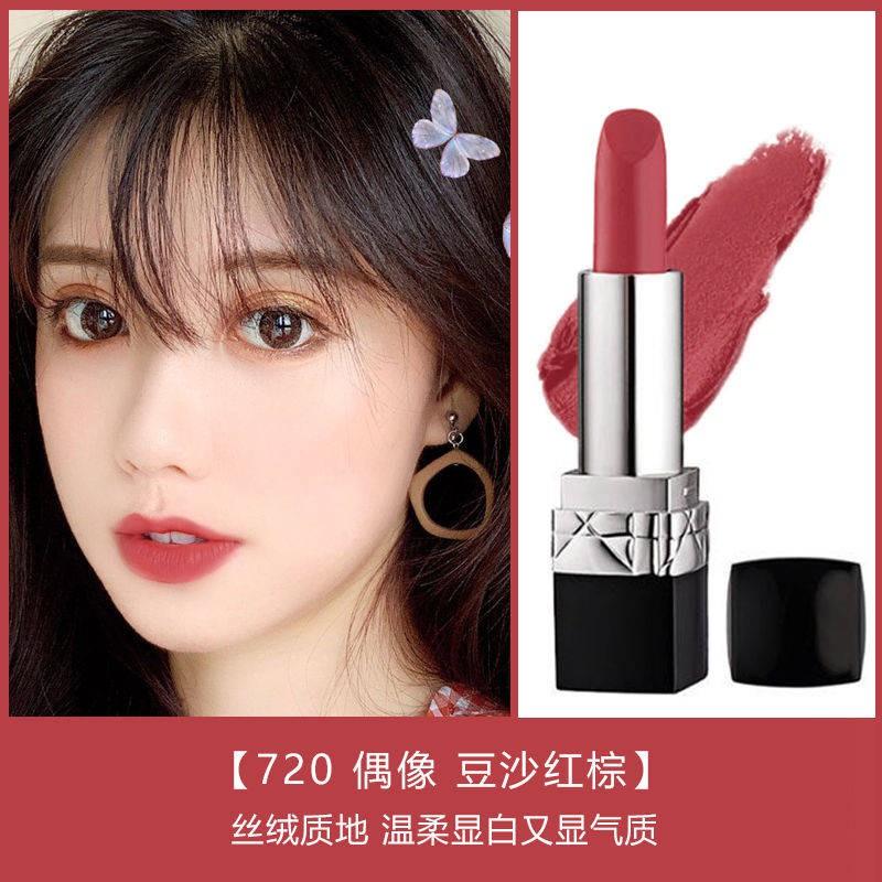 ✤วันวาเลนไทน์ของแท้ Dior Dior Manni lipstick lipstick moisturizing 999 matte 888 หญิงแท้กล่องของขวัญแฟน➳