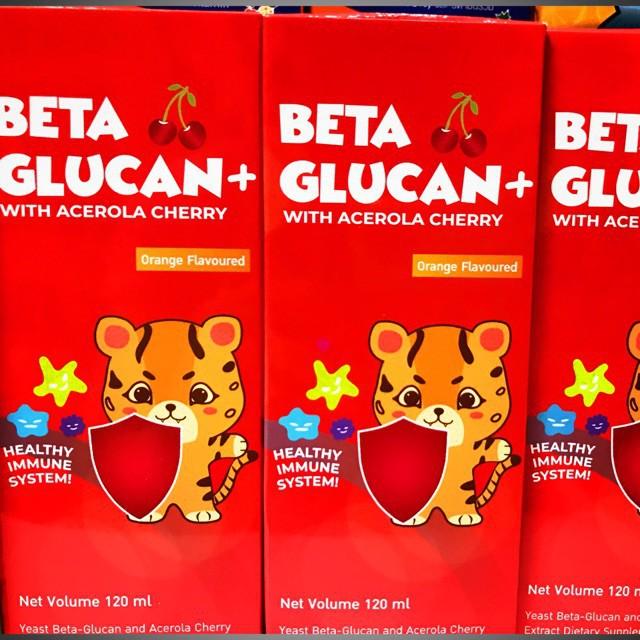 ✨ ป้องกัน ลูกเป็นหวัด BETA GLUCAN เบต้ากลูแคน+ สารสกัดจากอะเซโรล่าเชอรี่ 120 Ml สำหรับเด็ก (รสส้ม อร่อย ทานง่าย )