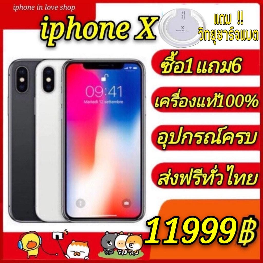 ส่งฟรีApple iphone X 64gbเครื่องนอก แถมฟิร์ม+เคสใส โทรศัพท์มือถือ Apple Iphone มือสอง y5GB