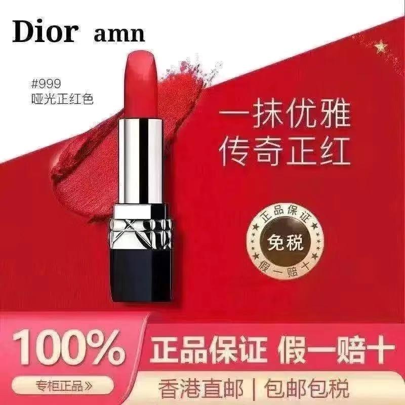 น้ำหอม✼Genuine DIOR Dior Manni Flame Blue Gold Lipstick 999 Matte Moisturizing Lipstick For Girlfriend Gift 3.5g ลิปสติก