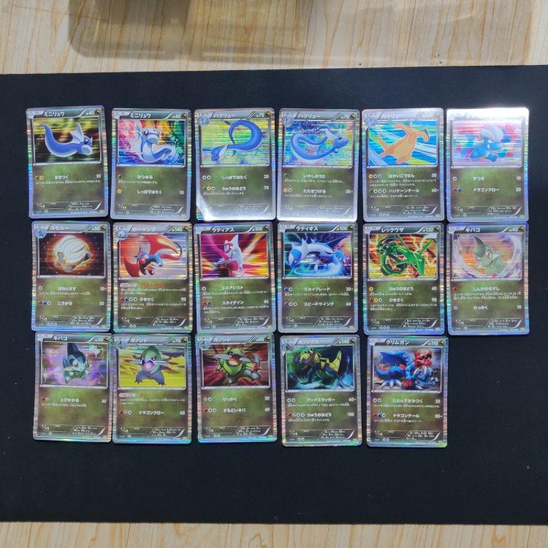 Pokemon TCG ชุด Dragon Selection (DS)