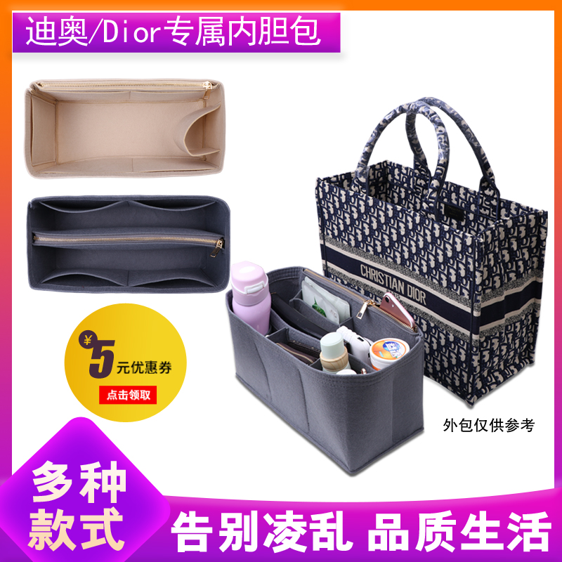 เหมาะสำหรับDior Dior Book Tote Bag Bagกระเป๋ากระเป๋าช้อปปิ้ง