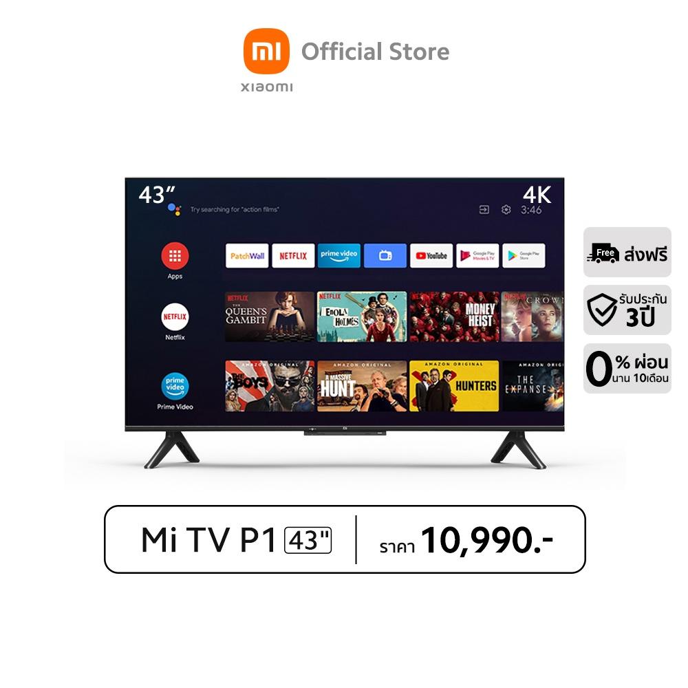 Xiaomi Mi TV P1 4K Android TV