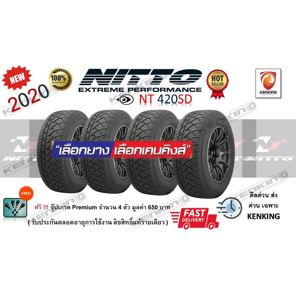 ผ่อน 0% ✨265/50 R20 NITTO รุ่น 420SD (4 เส้น)ยางขอบ18 Free!! จุ๊ป Kenking Power 650 ฿✔